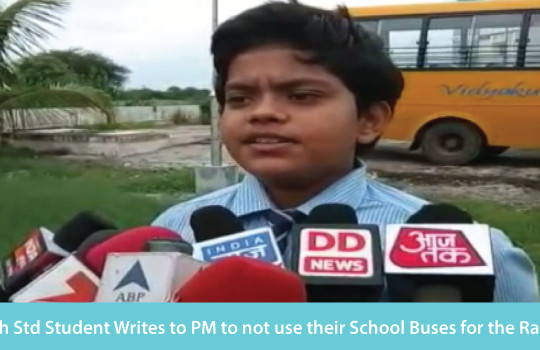 <img src='http://www.trackschoolbus.com/wp-content/uploads/2016/08/18-08-2016-8th-Std-Student-Writes-to-PM-to-not-use-their-School-Buses-for-the-Rally-540x350.jpg' title='8th Std Student Writes to PM to not use their School Buses for the Rally' alt='' />