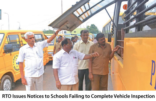 <img src='http://www.trackschoolbus.com/wp-content/uploads/2016/08/25-08-2016-RTO-Issues-Notices-to-Schools-Failing-to-Complete-Vehicle-Inspection-540x350.jpg' title='RTO Issues Notices to Schools Failing to Complete Vehicle Inspection' alt='' />