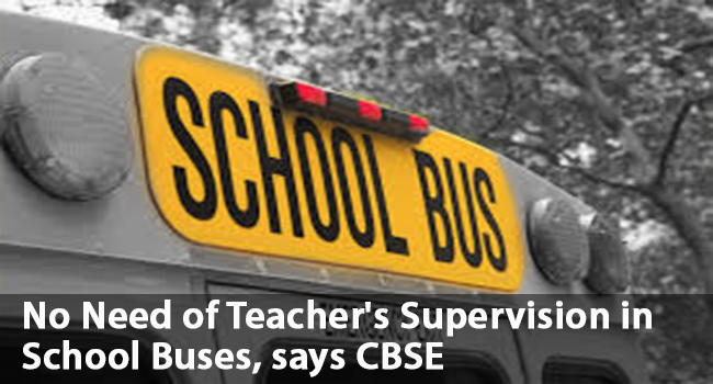 types of supervision in school